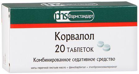 Корвалол, таблетки, 20 шт. — купить в Казани, инструкция по применению, цены в аптеках, отзывы и аналоги. Производитель Фармстандарт